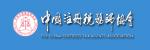 中国注册税务师协会