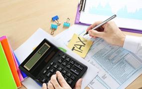 境外税收服务