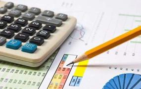 企业清算业务税务处理鉴证