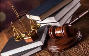 基础法律服务