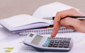 企业所得税汇算清缴申报鉴证