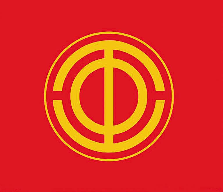四川金普林税务师事务所工会委员会